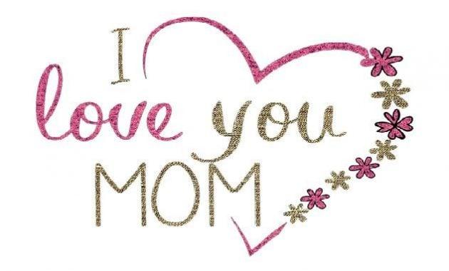 Aku mencintaimu Ibu