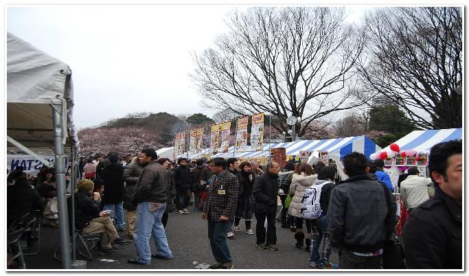 Pekerja asing di Jepang