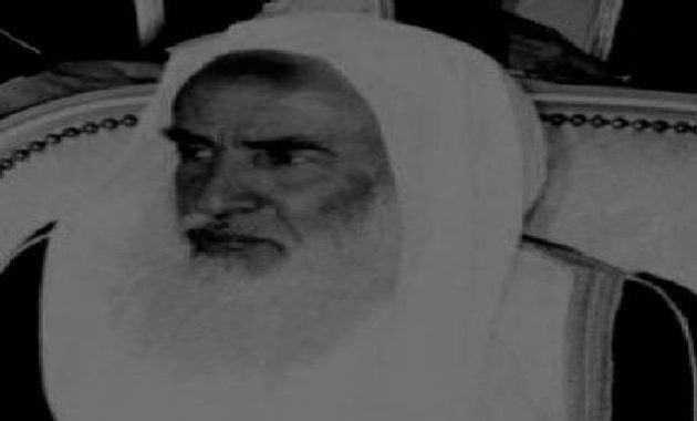 Syeikh Muhammad Shalih Al-Utsaimin