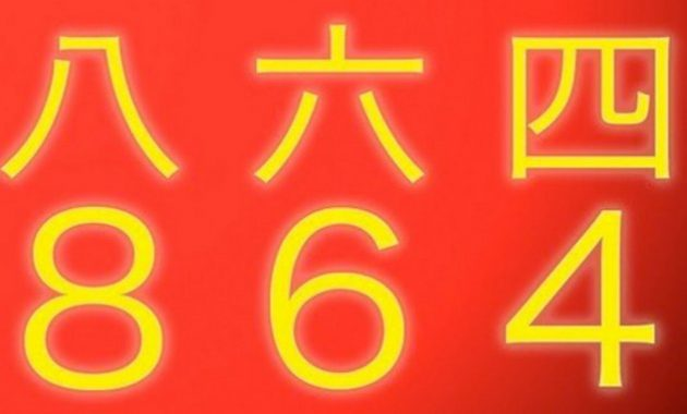 Ilustrasi angka keberuntungan